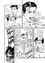 燃費観察 ~'16年11月版~ プレマシー編