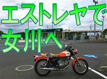 ダンボルギーニに会いに,今度はバイクで行ってみた
