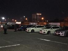 三芳PAカウントダウンオフ会を訪問しました。