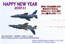 HAPPY NEW YEAR 2017.1.1