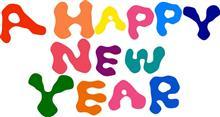 1月2日 謹賀新年