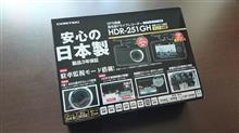 hdr-101 ファームウェア