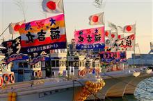 今年も大漁旗から!(^^)!