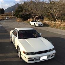 筑波山へ走り初め