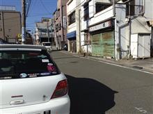 横浜から戻りました。