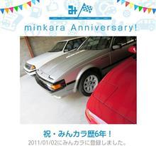 謹賀新年とみんカラ歴6年(^^)