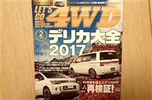 LET'S GO 4WD 2017年2月号