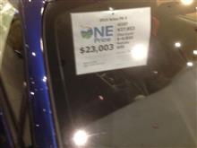 Alternative Fuel Vehicle (AFV) Tax Exemption