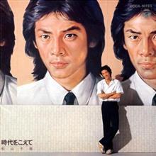 昭和のアーティストたち、その六 「松山千春」
