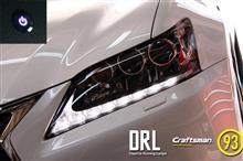 Craftsman DRL KIT仕様変更とLEDパワースイッチ