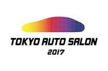 今度の週末は東京オートサロン!