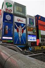 大阪・滋賀旅行に行ってきました!