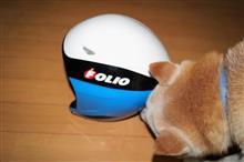 ヘルメット 新調 購入いたしました