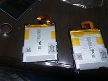 スマホバッテリー交換