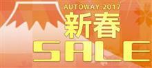 ■新春セール開催中!! by AUTOWAY