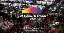 東京オートサロン2017 ホール5にて出展してます