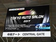 東京オートサロン2017へ行ってきました(^-^)