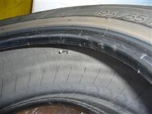 タイヤを巧く売りつけられた。