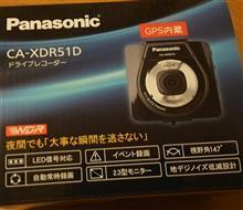 Newドライブレコーダー買いました