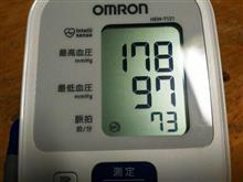 血圧測定終わったけど…