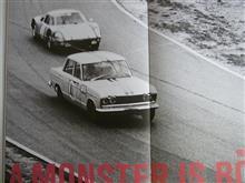 【 20世紀 J-Car select 】vol.14 スカイラインGT S-54