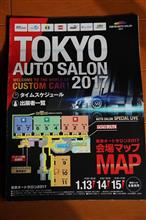 TOKYO AUTO SALON 2017 行ってきた~