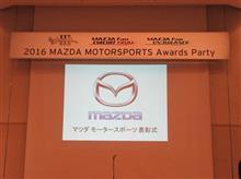 MAZDA MOTORSPORTS Awards Partyに参加させていただきました