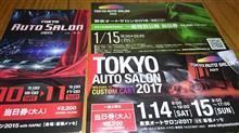 TOKYO AUTO SALON 2017  Ⅰ