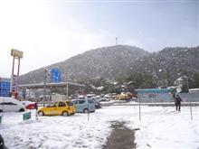 2017年1月16日(月)本日は雪の為お休みです。