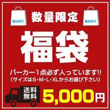 【限定30個売り切り】みんカラ福袋!8,000円相当のグッズが( ゚д゚)!