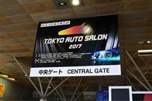 東京オートサロン2017参戦。
