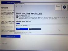 【BMW】地図データを2017年版に更新!