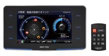 2017年新商品 GPSレーダー探知機 ZERO703V発売!