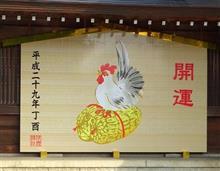 砥鹿神社&豊川稲荷