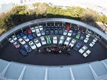 Rotary cars 50th anniversary meeting