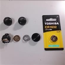 2017/01/24 PRO-TECTA エアモニ3 センサー部ボタン電池交換(x3個だけ)