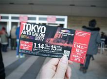 東京オートサロン2017に行ってきた♪