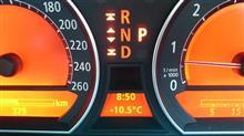 今朝は横浜で-10.5℃ !?