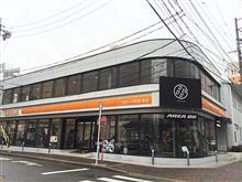 【イベント情報】1月29(日)はトヨタカローラ中京AREA86 AOI の感謝祭に参加します!