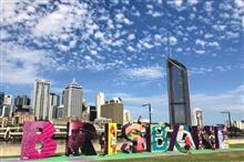 祝日 オーストラリア・デー、青空の下でバーベキュー!