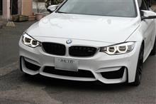 BMW F82 M4 デイライトコーディング