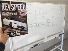 APGカート体験→P2広場トレ→袖スポ会の3連チャンにREVSPEEDが重なる