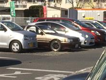 かっこいい金色の車両 2連発!