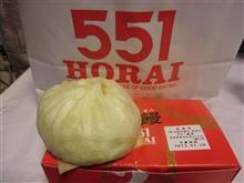 551蓬莱の「豚まん」