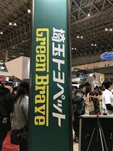 オートサロンレポート その3 -埼玉トヨペットGreen Brave-