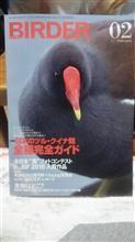 鳥の本  BIRDER