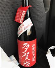 岡山県産のお酒