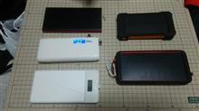 5種類のモバイルバッテリー