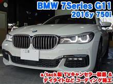BMW 7シリーズ(G11) TVキャンセラー装着とコーディング施工