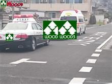 事故→廃車 新車購入5か月、実走100キロ以下で買い替え